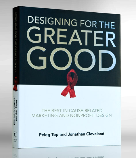 Designing For the Greater Good Cover