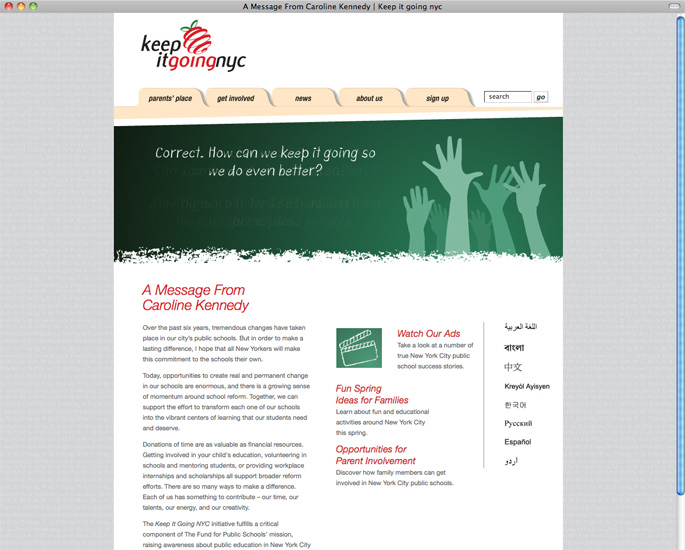 Home page with Flash animation sequence.