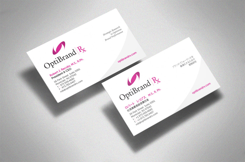 OptiBrand RX Business Cards