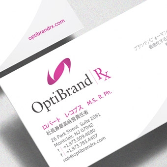 OptiBrand RX Stationery
